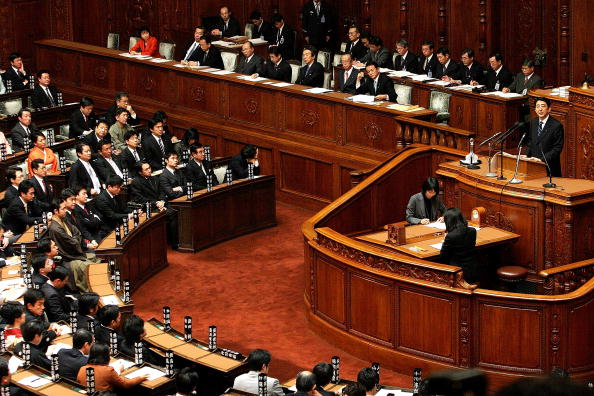 Strategy「Emperor Akihito Opens First Parliamentary Session of 2007」:写真・画像(15)[壁紙.com]