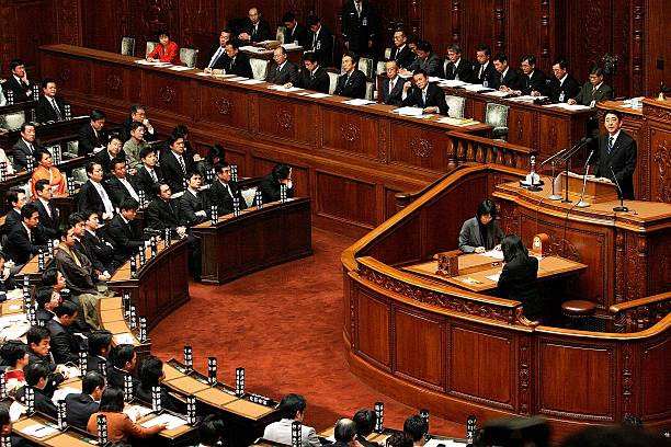 Emperor Akihito Opens First Parliamentary Session of 2007:ニュース(壁紙.com)