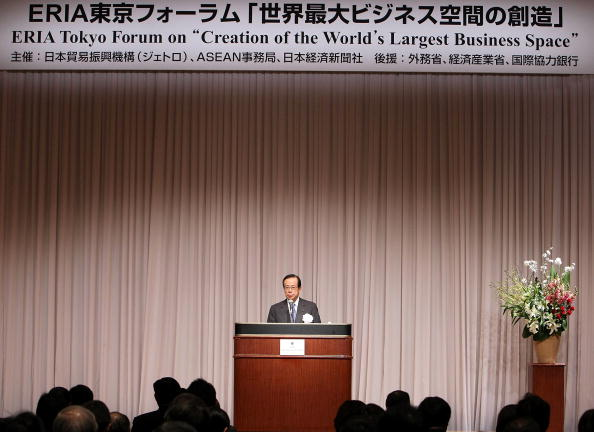InterContinental Hotels Group「ERIA Tokyo Forum Begins」:写真・画像(7)[壁紙.com]