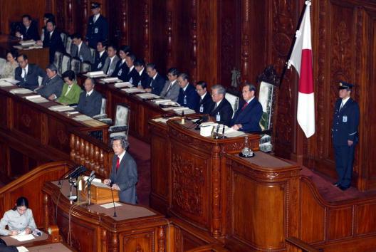 Parliament Building「Junichiro Koizumi Delivers Policy Speech」:写真・画像(1)[壁紙.com]