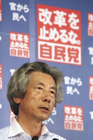 Only Japanese「Koizumi Wins Landslide Victory In Lower House Elections」:写真・画像(13)[壁紙.com]