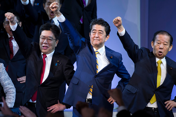 Politics「Japanese Prime Minister Shinzo Abe Attends His Party Convention」:写真・画像(0)[壁紙.com]