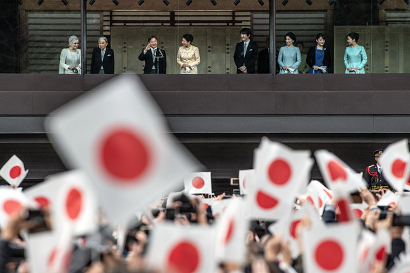 Emperor Naruhito「Imperial Family Celebrates New Year With Public In Tokyo」:写真・画像(17)[壁紙.com]