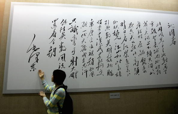 Poetry- Literature「Exhibition Marks The Anniversay Of The Long Walk」:写真・画像(9)[壁紙.com]