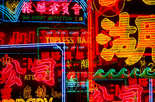 A composite image with many view of neon signs at night:スマホ壁紙(壁紙.com)