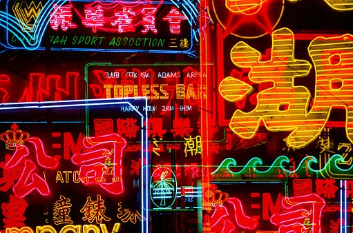East Asia「A composite image with many view of neon signs at night」:スマホ壁紙(2)