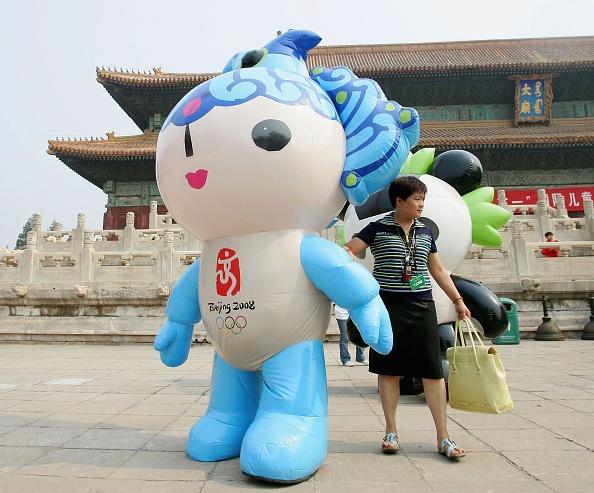 こどもの日「Chinese Children Celebrate The International Children's Day In Beijing」:写真・画像(12)[壁紙.com]