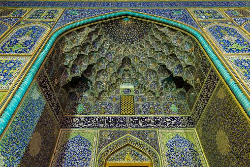 Iranian Culture「Entrance portal of Sheikh Lotfollah Mosque」:スマホ壁紙(13)