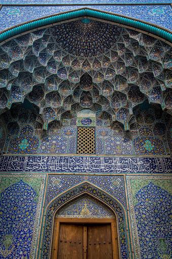 Iranian Culture「Entrance portal of Sheikh Lotfollah Mosque」:スマホ壁紙(14)