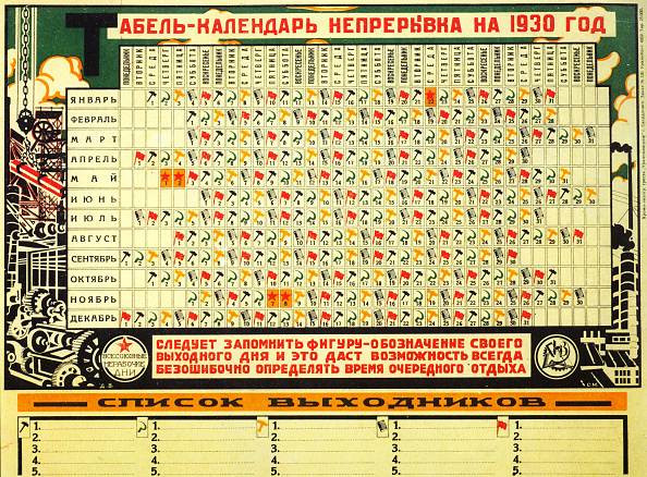 Calendar「Soviet Calendar 1930 With Five-Day Work Week」:写真・画像(7)[壁紙.com]