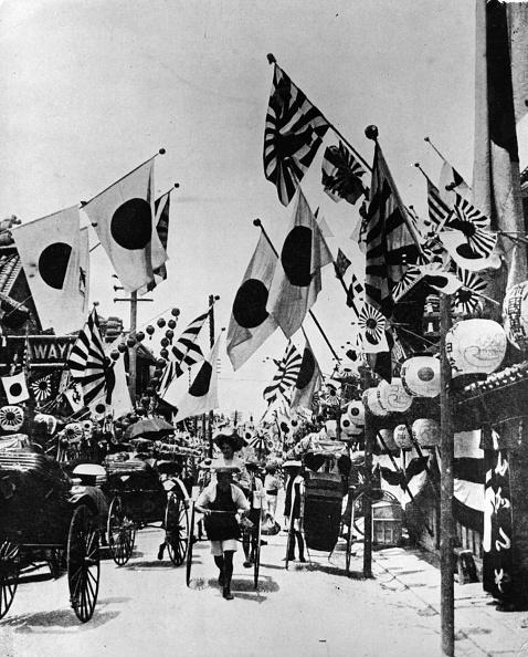 Yokohama「Yokohama Flags」:写真・画像(5)[壁紙.com]