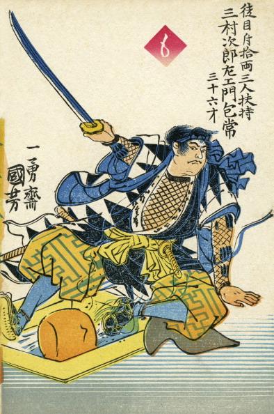 戦国武将「47 Ronin - Jiro Zaemon Mimura」:写真・画像(19)[壁紙.com]