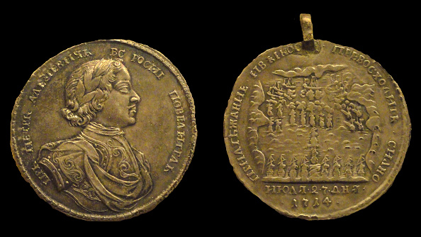 Russian Military「Medal For The Battle Of Gangut」:写真・画像(19)[壁紙.com]