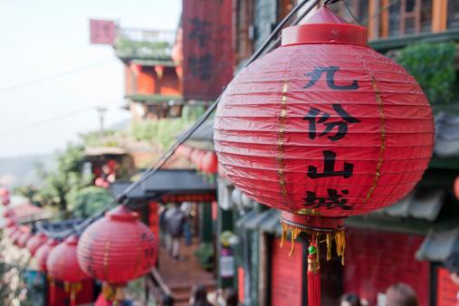 Chinese Lantern「Jiufen, Taiwan」:スマホ壁紙(12)