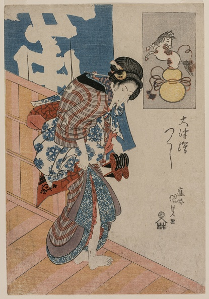 Bathhouse「Woman Leaving A Bath House (From The Series Pictures From Otsu)」:写真・画像(12)[壁紙.com]