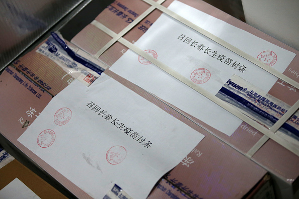記章「President Xi Jinping Orders Thorough Investigation Into Vaccine Scandal/」:写真・画像(14)[壁紙.com]