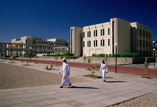 Footpath「University of Oman, Muscat, Oman」:写真・画像(10)[壁紙.com]