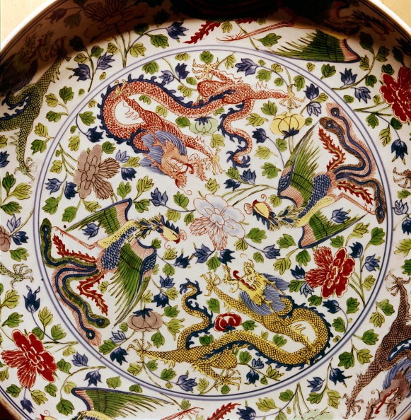 Costume Jewelry「Porcelain Dish With Dragons And Phoenixes」:写真・画像(18)[壁紙.com]