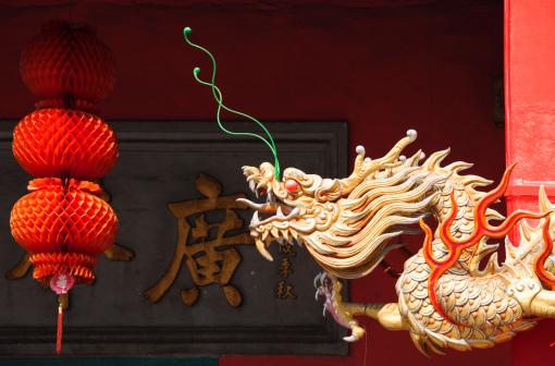 Dragon「Guan Di Temple, China Town, Kuala Lumpur, Malaysia」:スマホ壁紙(4)