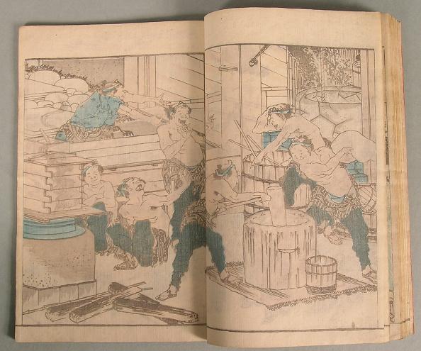 USC Pacific Asia Museum「Hokusai Gahu, series of Hokusai sketches, woodblock printed book」:写真・画像(10)[壁紙.com]