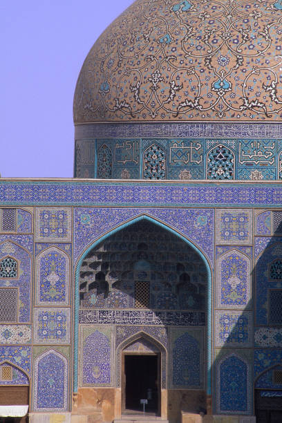 Exterior of Mosque. Esfahan, Iran.:ニュース(壁紙.com)