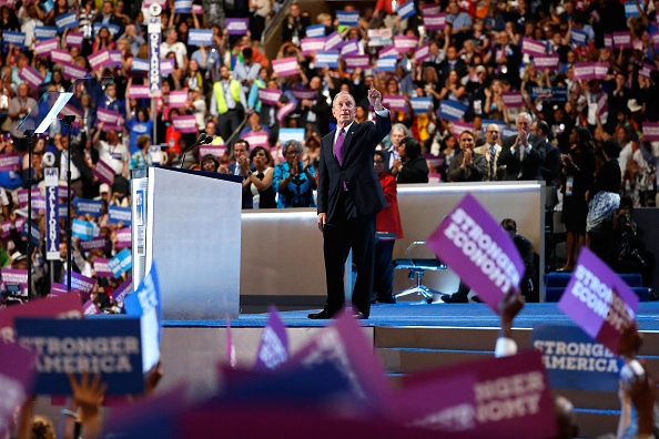 Aaron P「Democratic National Convention: Day Three」:写真・画像(0)[壁紙.com]