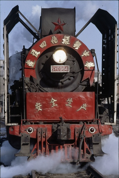 Hebei Province「Tangshan Colliery in China's Hebei Province operated this magnificent trimmed SY Class industrial Mikado 2-8-2 such flamboyance expended on a colliery shunter is almost without precedent.」:写真・画像(16)[壁紙.com]