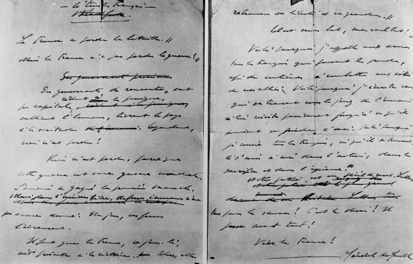Manuscript「Aux Armes」:写真・画像(1)[壁紙.com]