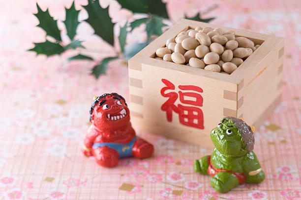 Soybean and ornament of evil:スマホ壁紙(壁紙.com)