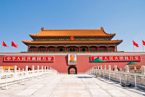 Beijing「Tiananmen」:スマホ壁紙(18)