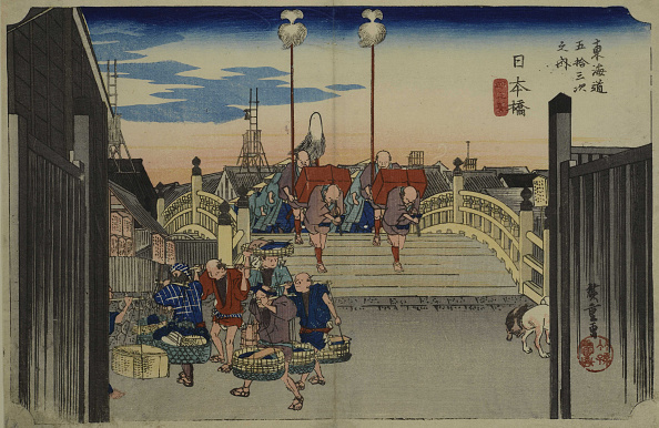 Edo Period「Nihonbashi (From The Fifty-Three Stations Of The Tokaido Highway)」:写真・画像(2)[壁紙.com]