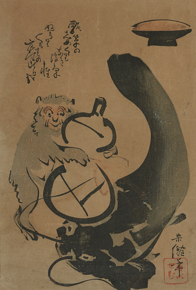 Gourd「Catfish and Gourd; Hyotan namazu」:写真・画像(12)[壁紙.com]