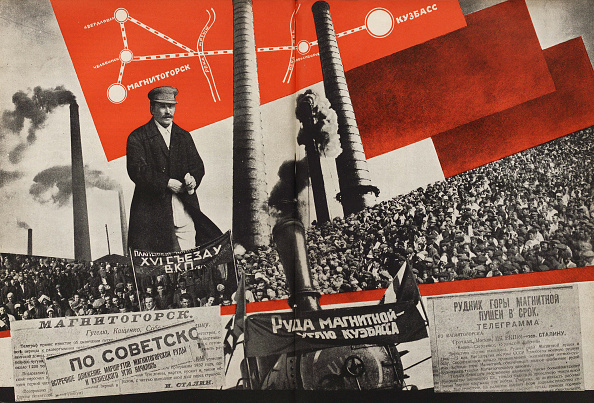 Painted Image「Magnitogorsk - Kuzbass  Illustration From Ussr Builds Socialism」:写真・画像(10)[壁紙.com]