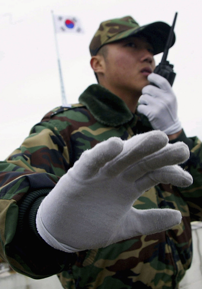 Radio「South Korea Calls For More Nuclear Talks With North Korea」:写真・画像(15)[壁紙.com]