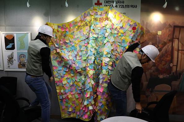 Chung Sung-Jun「South Korea Sets Up Video Reunion Centers Across The Nation」:写真・画像(16)[壁紙.com]