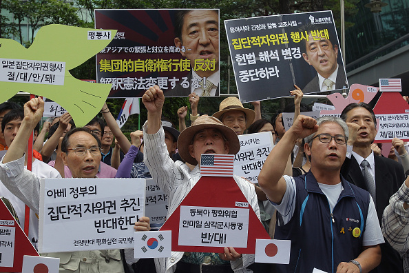 Self-Defense「People Protest Against Japan's Military Ambition In South Korea」:写真・画像(11)[壁紙.com]