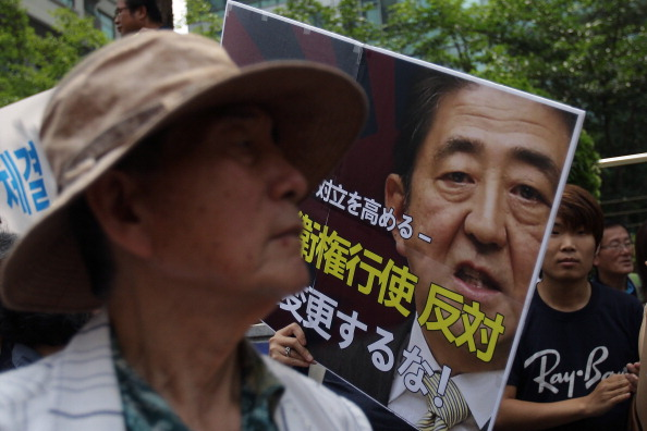 Self-Defense「People Protest Against Japan's Military Ambition In South Korea」:写真・画像(12)[壁紙.com]