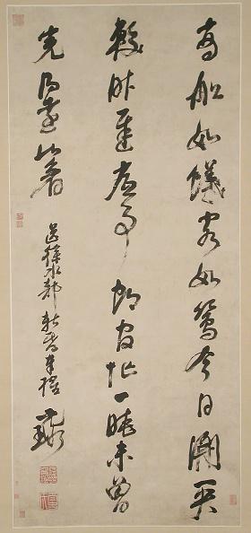 Responsibility「Calligraphy. Creator: Ni Yuanlu.」:写真・画像(4)[壁紙.com]