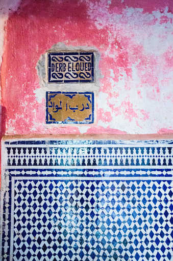 Street Style「Fes, Morocco」:スマホ壁紙(12)
