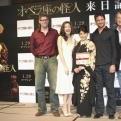 Takako Uehara壁紙の画像(壁紙.com)