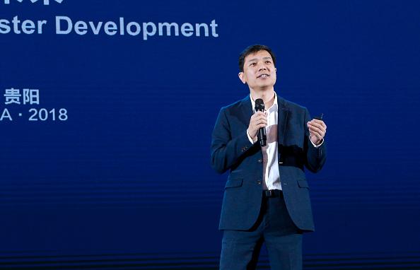 Big Data「China International Big Data Industry Expo 2018」:写真・画像(1)[壁紙.com]