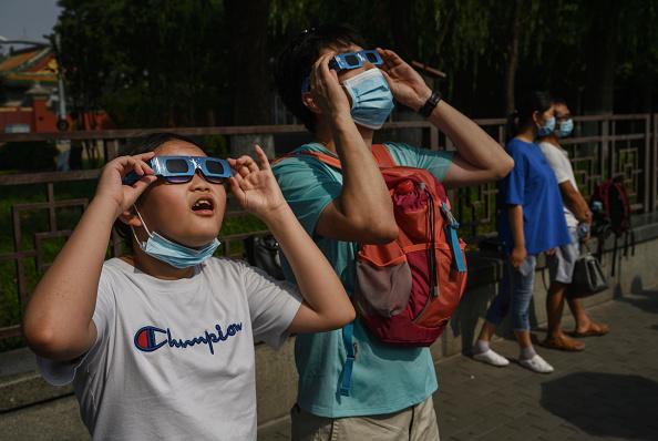 Annular Solar Eclipse「Annular Eclipse In China」:写真・画像(9)[壁紙.com]