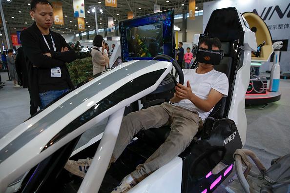 Big Data「China International Big Data Industry Expo 2017 (Big Data Expo)」:写真・画像(16)[壁紙.com]
