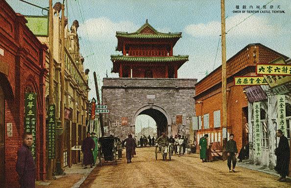 Postcard「Tower of Tientsin / Tianjin Castle」:写真・画像(12)[壁紙.com]