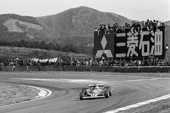 Japanese Formula One Grand Prix「Carlos Reutemann, Grand Prix Of Japan」:写真・画像(2)[壁紙.com]