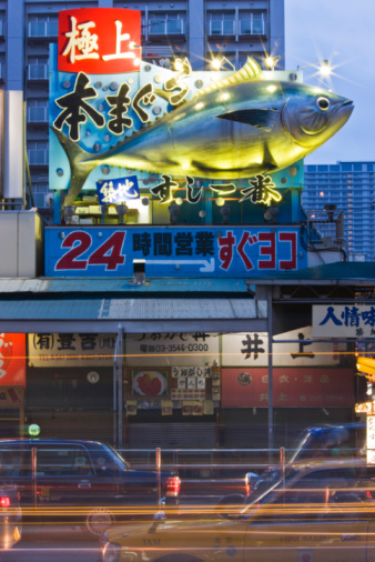 Japanese Language「A large tuna billboard in Tokyo, Japan」:スマホ壁紙(14)