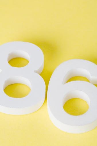 数字の8「Number 86」:スマホ壁紙(18)
