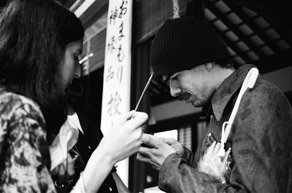 Shrine「Santana At Dazaifu Tenmangu」:写真・画像(16)[壁紙.com]