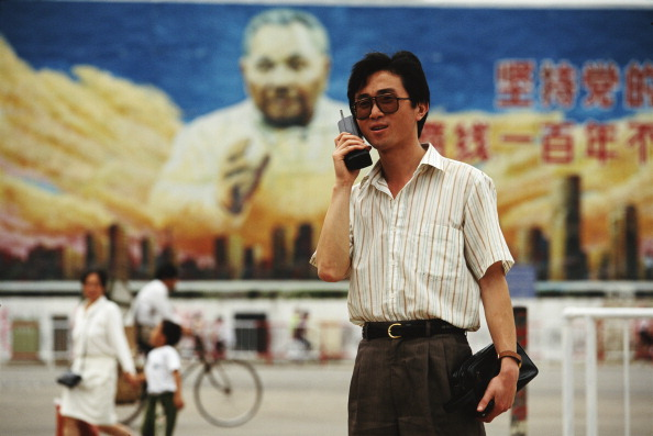 Mobile Phone「Phone Call From Shenzhen」:写真・画像(4)[壁紙.com]