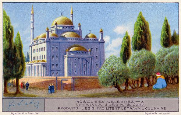 Alabaster「Alabaster Nosque / Mosque of Muhammad Ali Pasha」:写真・画像(7)[壁紙.com]